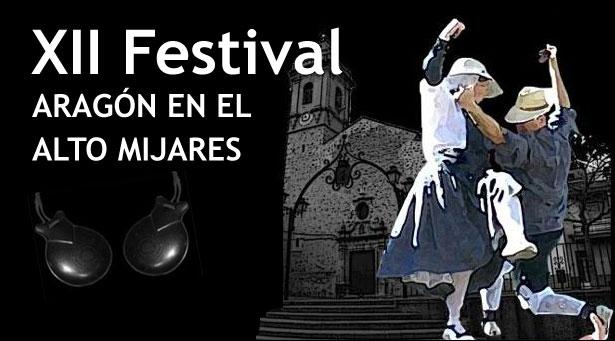 XII Festival de jota