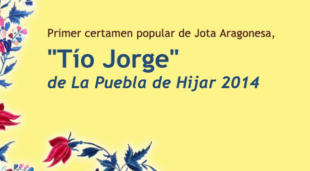 """Primer certamen popular de Jota Aragonesa, """"Tío Jorge"""" de La Puebla de Hijar, 2014"""
